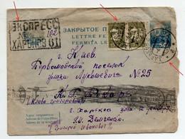 Express Kharkov Railway Station Kiev 1938 - Covers & Documents