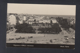 Bulgarien Bulgaria AK Burgas 1932 - Bulgarien