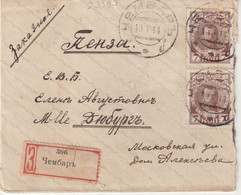 RUSSIE : REC . 1914 . - Briefe U. Dokumente