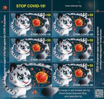 Kyrgyzstan 2020 Sheetlet MNH Charitable Stamp Stop COVID-19! - Enfermedades