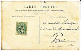 """CACHET DIT JOUR DE L AN     """"27"""" DANS UN CERCLE  SUR 5C BLANC - 1877-1920: Semi Modern Period"""