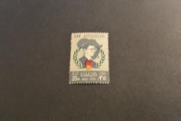 F6567- Stamp MNH Egypt- UAR- 1962-SC. C97- Patrice Lumumba - Aéreo