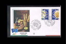 2005 - Europe CEPT FDC Italy - Gastronomy - Issue Filagrano - Cancel Roma [VP028] - 2005