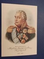 Russian Military Leader Feldmarshall Kutuzov - OLD USSR Postcard  - Russia Against France- 1950 - Rusland