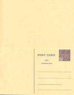 BHUTAN 1967 FV 10 CHETRUM MINT REPLY POSTAL STATIONERY POST CARD. - Bhutan