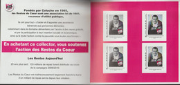 France Collector à -30% Sous La Faciale Coluche Resto Du Coeur Neuf ** 4 Timbres LP Faciale 5.12 - Collectors