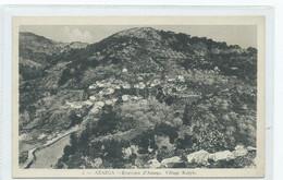 Algiers  Algeria   Postcard   Unused Azazga Village Kabyle - Other Cities