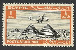 Egypt, 1 M. 1933, Sc # C5, MH - Aéreo