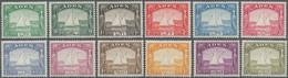 Aden: 1937, 1/2 A. - 10 R., COMPLETE Set Of (12), MH, Wmk Mult Script CA Sidways, Perf. 13 X 12, Exc - Yemen