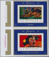 Adschman / Ajman: 1972, AJMAN-MANAMA: Paintings By Paul Gauguin Complete Set Of Eight Special Miniat - Ajman