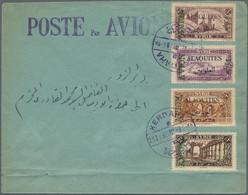 Alawiten-Gebiet: 1925, Airmails 2pi.-10pi., Complete Set On Philatelic Cover (horizontal File Fold A - Brieven En Documenten