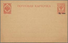 Armenien: 1920 Unused Postal Stationery Card Of Russia With Revaluation (30 On 3 Kop.), With Very Li - Armenië