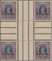 Bahrain: 1938/41, 25 R., Slate-violet And Purple, KGVI, Black BAHRAIN Opt, Center Block Of Printing - Bahrein (1965-...)