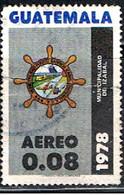 GUATEMALA 1354 // YVERT 698 AÉRIEN // 1979 - Guatemala