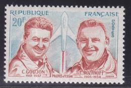 Aviateurs   N° 1213, Avec   Oreille Cassée Et épaulettes ( 2101/5.5) - Curiosa: 1950-59 Postfris