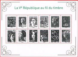FRANCE  2013 - N°F4781 ** - LA V Ième REPUBLIQUE AU FIL DU TIMBRE COTE 30 Euros - Ungebraucht