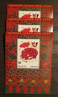 UZBEKISTAN CHINESE LUNAR NEW YEAR 3 BLOCKS PERFORED MNH - Astrología