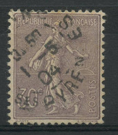 France (1903) N 133 (o) - Used Stamps