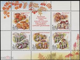 RUSSIE/RUSSIA/RUSSLAND/ROSJA 2003 MI.1108-12** ,ZAG.876-80,YVERT 6742-46.,MINI SHEET FLORA DANGEROUS And EATABLE MUSHR - Unused Stamps