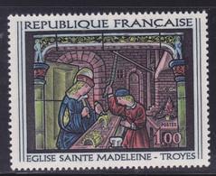 Encre Très Grasse Visible Du Coté Verso   ,   Sur  N° 1531( 2101/15.5) - Curiosités: 1950-59 Neufs