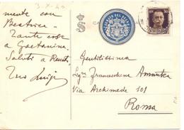 1940 Interessante Cartoncino Dal Senato Del Regno Per Roma - Entero Postal
