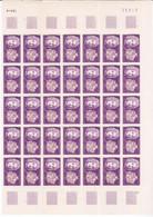 Encre Grasse Visible Au Verso   ,   Sur  N°1550( 2101/03) - Curiosités: 1950-59 Neufs