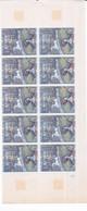 Encre Grasse Visible Au Verso   ,   Sur  N°1588A( 2101/07) - Curiosités: 1950-59 Neufs