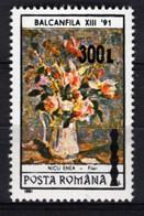 Romania - 1991 - Balkanfila 1991 - Overprint On Endless Column - Mint Stamp - Ungebraucht