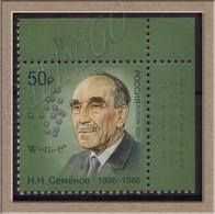2021-2724 1v-corner Russia Nikolay Semenov, Scientist, The Founder Of Chemical Physics, Nobel Prize Winner  ** - Unused Stamps