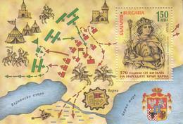 2014 Bulgaria Battle Of Varna Military History Coat Of Arms  Souvenir Sheet MNH - Nuevos