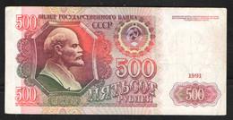 RUSSIA  USSR  500 Rubles   1991 Series AC - Rusia