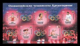 Ukraine (Luhansk) 2020 #333/37 (Bl.54) Olympic Champions From Luhansk. Handball. Fencing. Cycling. Rowing MNH ** - Ucrania