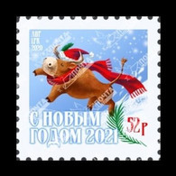 Ukraine (Luhansk) 2020 #367 New Year. Year Of The Ox MNH ** - Ucrania