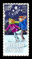Ukraine (Luhansk) 2021 #376 Funny Skates MNH ** - Ukraine