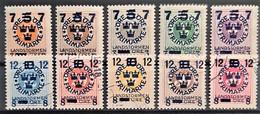 SWEDEN 1916 - Canceled/MLH - Sc# B1-B10 - Complete Set! - Landstormen - Oblitérés