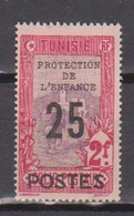 TUNISIE      YVERT  :  118     NEUF AVEC  CHARNIERES      ( CH   3 / 64 ) - Unused Stamps