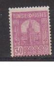 TUNISIE      YVERT  :  129     NEUF AVEC  CHARNIERES      ( CH   3 / 64 ) - Neufs