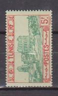 TUNISIE      YVERT  :  143  NEUF AVEC  CHARNIERES      ( CH   3 / 64 ) - Neufs