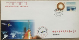 China Space 2011 PAKSAT-1R Satellite Launch Cover, XSLC, Pakistan - Asia