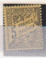 TUNISIE      YVERT  :  TAXE 35  NEUF AVEC  CHARNIERES      ( CH   3 / 65 ) - Postage Due