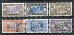Senegal Ex.Nr.53/67           O  Used + *  Unused                   (007) - Used Stamps