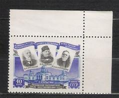 URSS - 1954 - N. 1704* (CATALOGO UNIFICATO) - Neufs