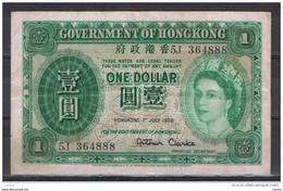HONG-KONG  1958 :  ONE  DOLLAR  USED - Hong Kong