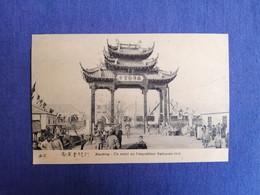 China Nanking Exposition Nationale 1910 - China
