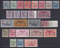 WALLIS ET FUTUNA - YVERT N°18/42 ** MNH (QUELQUES * MLH RETOURNES) - COTE 2015 = 160 EUR - Unused Stamps