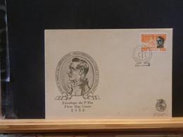 93/121   FDC MACAU  1954 - Storia Postale
