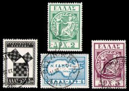 GREECE 1955 - Set Used (V) - Usados