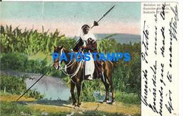 152152 ISRAEL COSTUMES BEDOUIN WARRIOR A HORSE CUT POSTAL POSTCARD - Israel