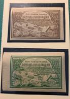 RUSSIE - 1921- N°153 Sans Charnière - N°155 Charnière Légère- Cote 12€ - Otros