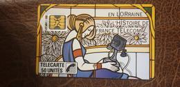 F70 - LOR HIS TEL MUSEE DE NANCY 50 SC40N TTB - 1989